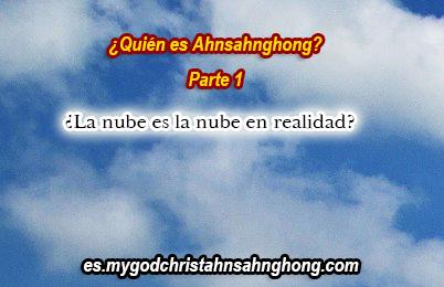 Parte 1 – ¡Ahnsahnghong nunca cumplió las profecías en la Biblia!