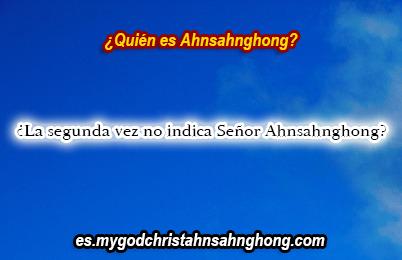 «Hebreos 9:28 indica el día del juicio y no es «Ahnsahnghong» como insisten!»