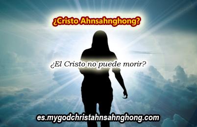 ¡Ahnsahnghong murió, él no es el Cristo!