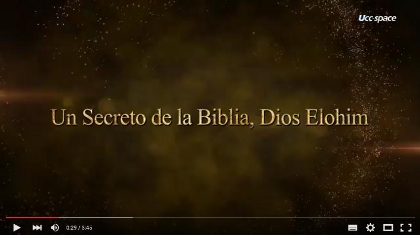 Parte III ¿La palabra «nuestra» en Génesis indica la Trinidad y no es Dios Madre?