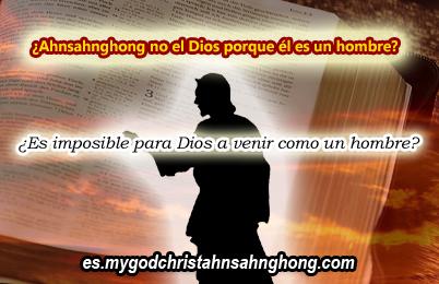 ¡Ahnsahnghong es una persona y un coreano, y no Dios Padre!