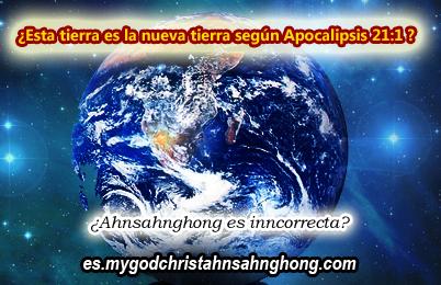 Parte II – La Falsa Insistencia – Los Testigos de Jehová, están negando Cristo Ahnsahnghong
