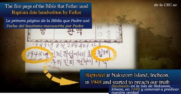 PARTE I – ¿Cristo Ahnsahnghong nunca fue bautizado en 1948?