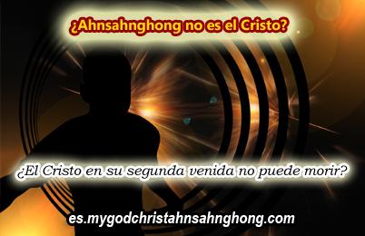 Romanos 6:8-9 indica que el Cristo no puede morir como Ahnsahnghong PARTE I