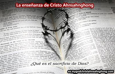 IDDSMM y Ahnsahnghong – ¿Qué es el sacrificio de Dios?