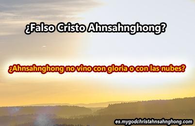 Ahnsahnghong de IDDSMM es un falso Cristo que no vino con gloria y con las nubes