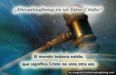 Ahnsahnghong no es la segunda venida Cristo porque el mundo todavía existe.