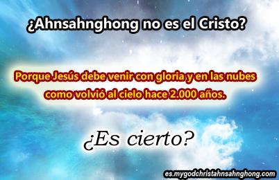 ¡Ahnsahnghong de IDDSMM no es Jesús, porque no vino con gloria y en las nubes!