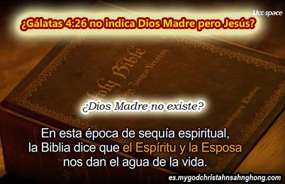 Gálatas 4:26 no es Dios Madre pero Jesús. ¡IDDSMM no tiene razón!