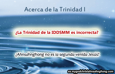 1. Las Explicaciones De La Trinidad que fue escrito por Ahnsahnghong