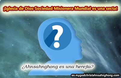¡La Iglesia de Dios Sociedad Misionera Mundial y Ahnsahnghong es una secta! Parte I