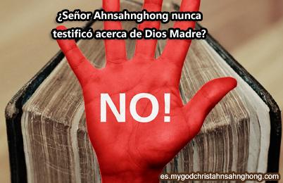 Parte I – ¿La Esposa en Apocalipsis 22:17 significa los santos y no Dios Madre?