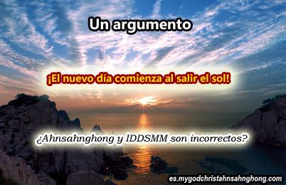 La enseñanza de la Iglesia de Dios Sociedad Misionera Mundial (IDDSMM) es incorrecta porque ellos creen que el día comienza con  mañana.
