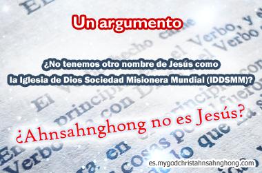 ¡No hay otro nombre de Jesús. Ahnsahnghong es un falso Cristo!