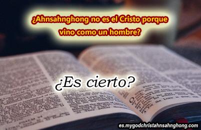 ¿Qué significa «aparecerá por segunda vez» en Hebreos 9:28? ¿Está es acerca de Ahnsahnghong?