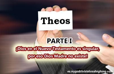 Porque la palabra «Dios» es singular en el Nuevo Testamento, Dios Madre no existe – Argumento Parte I