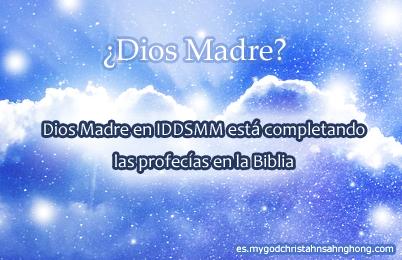 Una crucial profecía que no puede ser completada sin Dios Madre que mora en IDDSMM