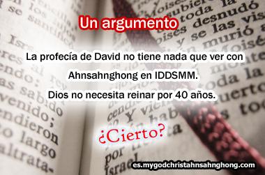 ≪La profecía de David no tiene nada que ver con Ahnsahnghong en IDDSMM. Dios no necesita reinar por 40 años.≫