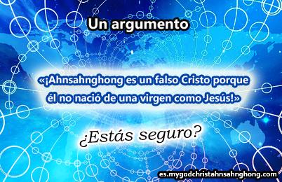 «¡Ahnsahnghong es un falso Cristo porque él no nació de una virgen como Jesús!»