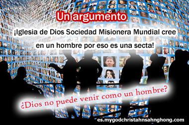 Iglesia de Dios Sociedad Misionera Mundial cree en Cristo Ahnsahnghong y Dios Madre que vino como un hombre