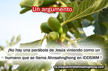 La parábola de la higuera no indica acerca de la segunda venida como Ahnsahnghong en IDDSMM