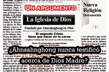¿Qué es la foto que Ahnsahnghong usó para testificar una mujer que insiste Dios Madre en IDDSMM?