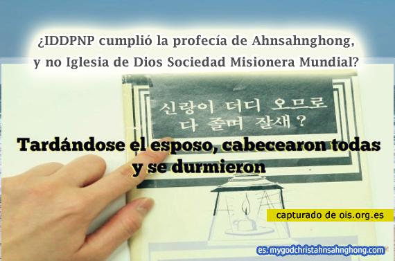 Iglesia de Dios De La Pascua Del Nuevo Pacto cumplió ≪Tardándose el esposo, cabecearon todas y se durmieron≫ de Ahnsahnghong?