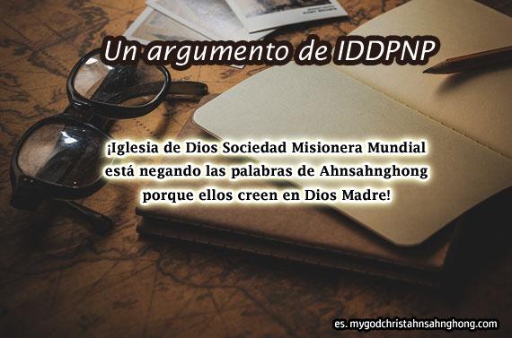 IDDPNP (Iglesia de Dios De La Pascua Del Nuevo Pacto) está negando Dios Madre