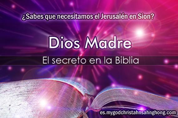 Los 66 libros de la Biblia están indicando el salvador; Dios Madre