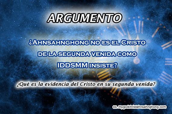 El maná escondido y la Pascua del nuevo pacto en la Iglesia de Dios Sociedad Misionera Mundial (IDDSMM)