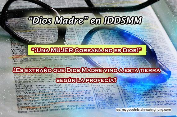 ¿Quién es la mujer coreana que la IDDSMM cree en?