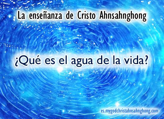 ¿Sabe quién puede darnos el agua de la vida? La enseñanza de Cristo Ahnsahnghong