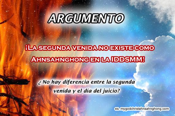 ≪¡Ahnsahnghong no es el Cristo porque no hay diferencia entre la segunda venida y la venida para el juicio!≫